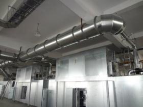 空调排风管管道