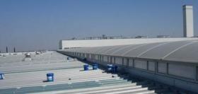 屋顶面防水防腐保温工程案例